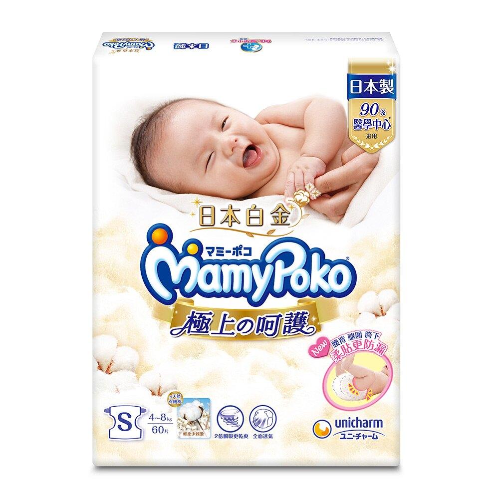 100%日本製! 日本開發! 日本開發!含天然有機棉表層,輕柔少刺激!