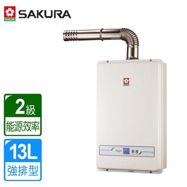 含安裝 櫻花牌 13L數位恆溫強制排氣熱水器 SH-1335桶裝瓦斯(同SH-1333)