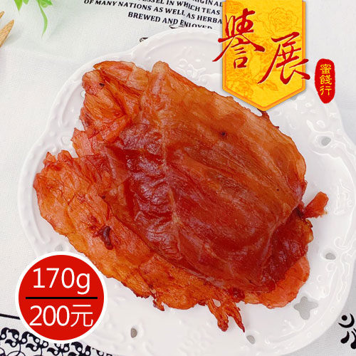 精選豬後腿肉,香Q的口味,真是看電視與電影必備的美食