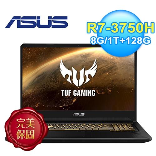 軍規電競筆電品名 / 規格:【ASUS TUF Gaming】FX505DD-0031B3750H 15.6吋筆電 戰斧黑 【威秀電影票兌換序號】特色:最新薄邊框設計/ IPS Level/ 最新三代