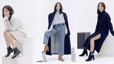 宋慧喬瘦了一大圈!37歲喬妹大露美腿示範「踝靴穿搭」,今年秋冬的最佳範本看這篇