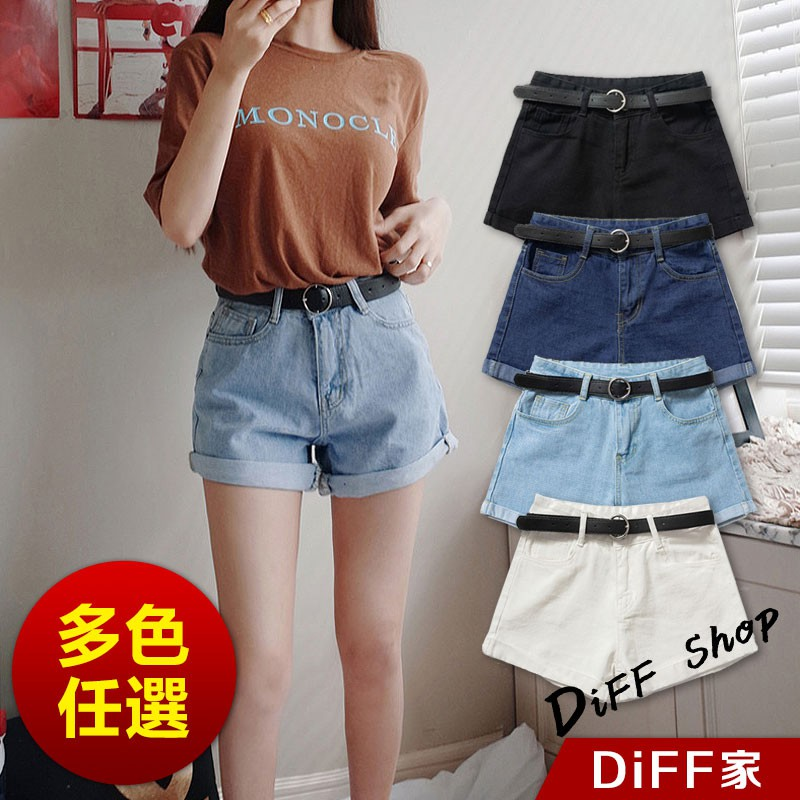 【DIFF】韓版寬鬆顯瘦捲邊高腰牛仔短褲 牛仔褲 短褲 熱褲 寬褲 褲子 女裝【P80】