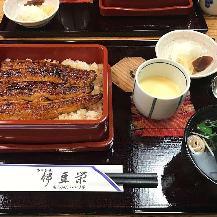 実際訪問したユーザーが直接撮影して投稿した高田馬場うなぎ伊豆栄の写真
