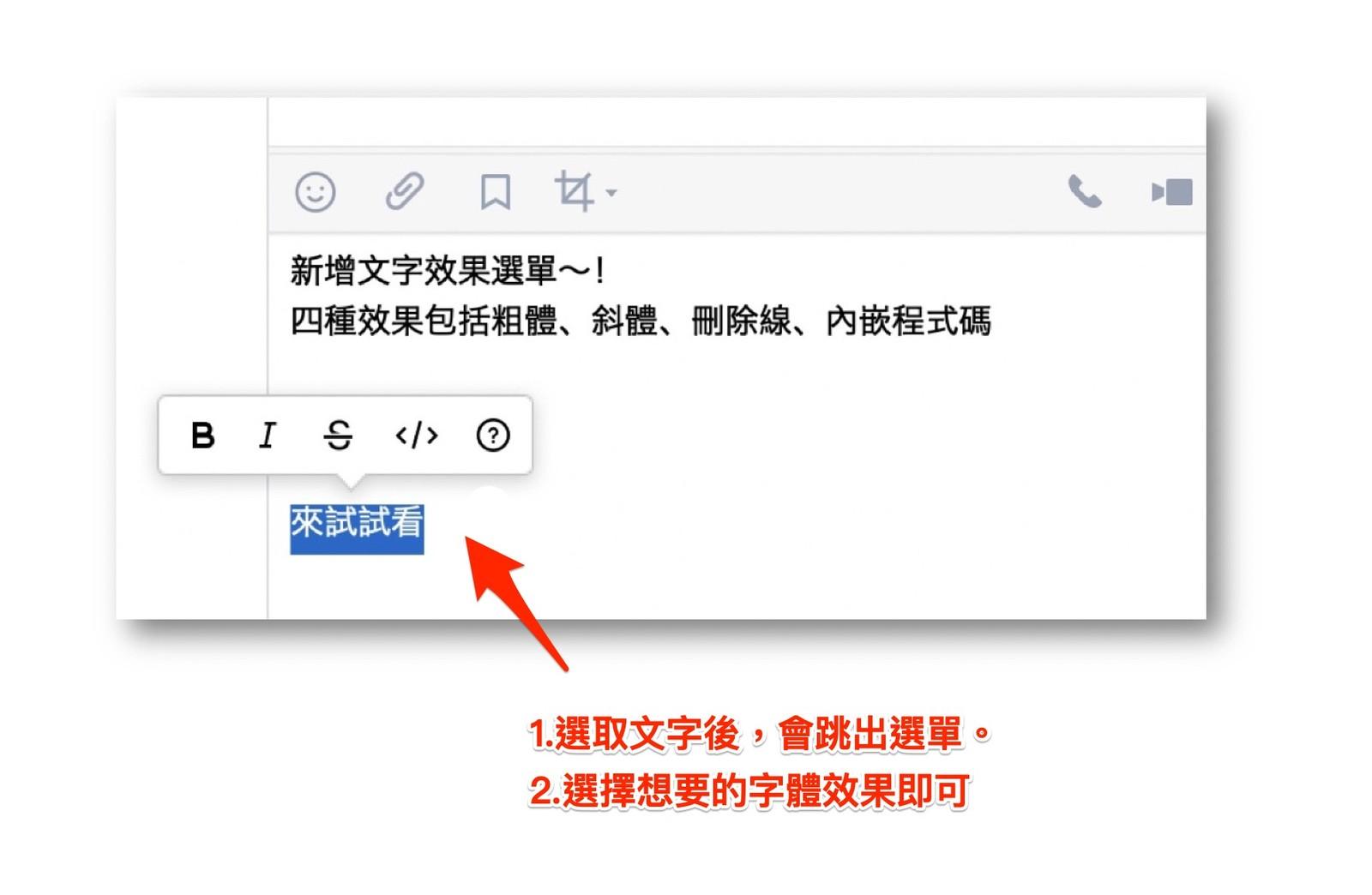 這些 LINE 功能你用過嗎?圖片整合傳送、記事本搜尋、Keep 儲存分享
