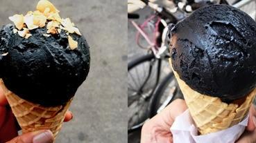今年冰品不流行馬卡龍色,來自紐約時尚黑冰淇淋正夯~