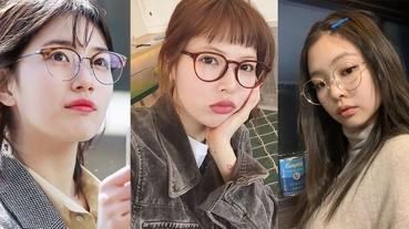 圓臉戴圓眼鏡顯臉小?學秀智、Blackpink Jennie這樣戴,挑對鏡框臉小一半