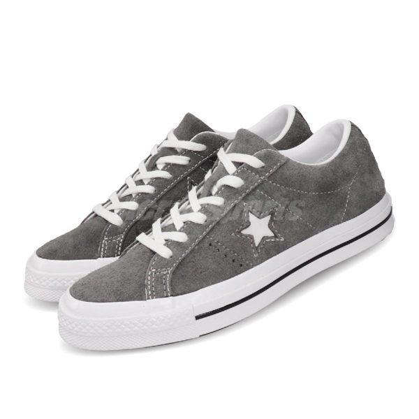 一顆星 經典款 球鞋穿搭推薦 著用 黑白配色 明星著用 情侶鞋