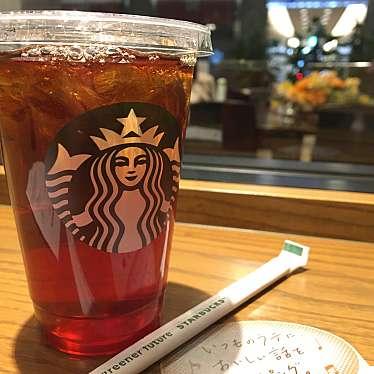 実際訪問したユーザーが直接撮影して投稿した西新宿カフェスターバックスコーヒー 新宿野村ビル店の写真