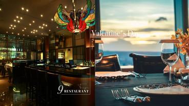 台北「情人節餐廳」推薦,101景觀餐廳看夜景,陽明山絕美夢幻玻璃屋好好拍!