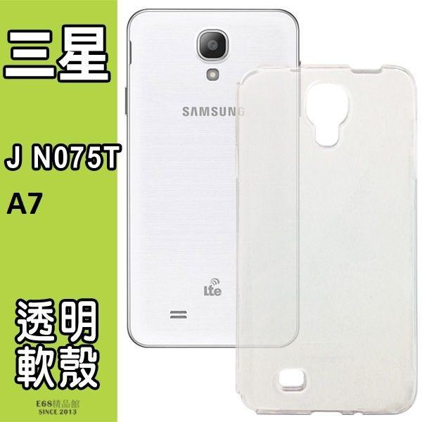 SAMSUNG J N075Tn手機透明殼 軟殼