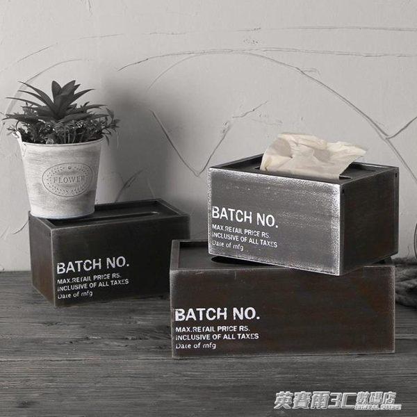 創意工業風復古辦公室客廳咖啡餐廳紙巾盒木質金屬做舊酒吧抽紙盒限時下殺8.8折