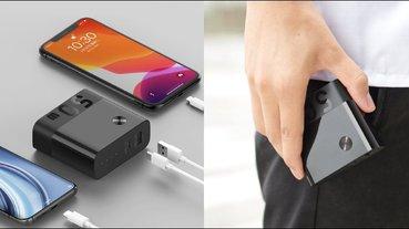 紫米推出 ZMI 雙模充電器行動電源 50W ,6700mAh 大容量、支持 USB-C 45W 快充