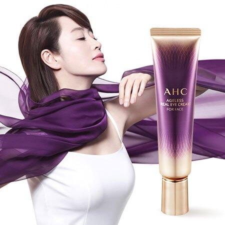 韓國 AHC 第7代眼霜 30ml 紫金版 眼霜 面霜 乳霜 A.H.C【B063546】