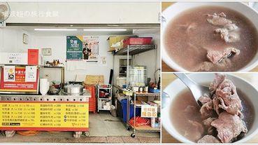 【台南美食】友愛牛肉湯.友愛市場旁的不起眼小攤,卻有好喝的牛肉湯,以及有人情味的老闆