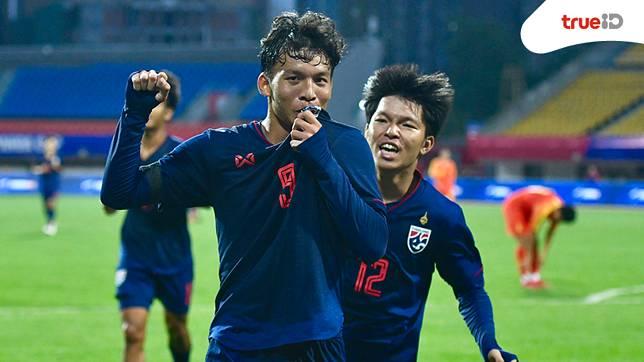 ไม่ไว้หน้าเจ้าภาพ! ทีมชาติไทย U19 ไล่อัด จีน 2-0 ในศึกสี่เส้า แพนด้า คัพ 2019