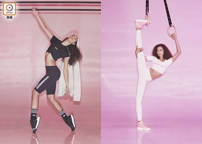 第五季adidas Originals by Alexander Wang 系列以「休閒俱樂部」(Club Leisure)為主題,將上世紀80和90年代的健身舞服飾重新演繹為時髦運動裝。(互聯網)