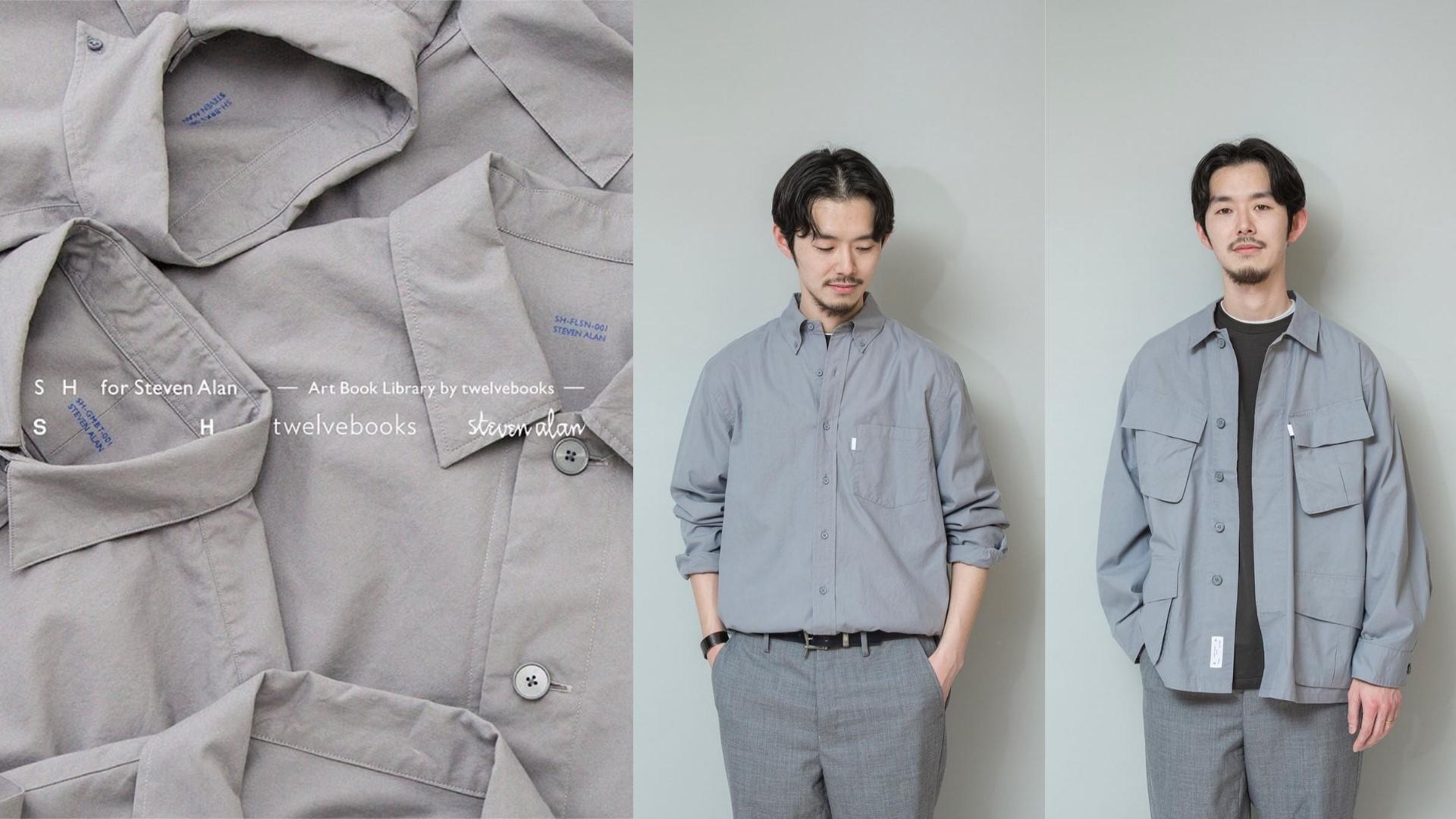 襯衫愛好者必入!「Steven Alan」與日本襯衫品牌「S H」展開聯名