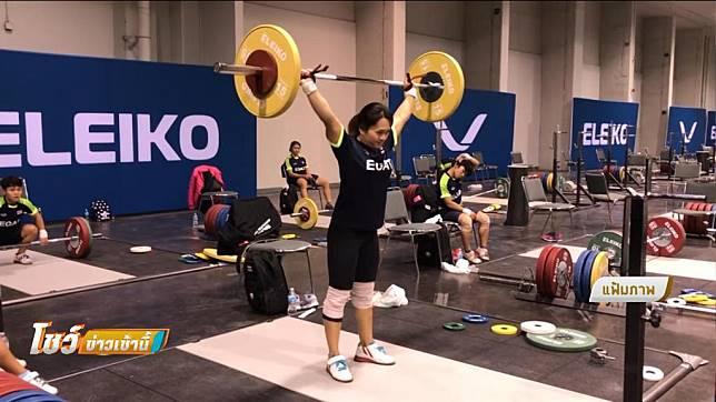 จอมพลังไทยอกหักชวดแข่งยกน้ำหนักชิงแชมป์โลก
