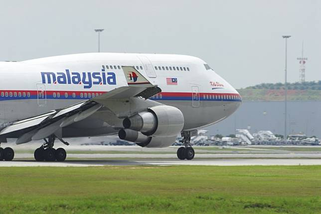 Malaysia Airlines' Boeing 747-400 taxis at KLIA airport on April 15, 2006 in KLIA, Sepang, Malaysia.