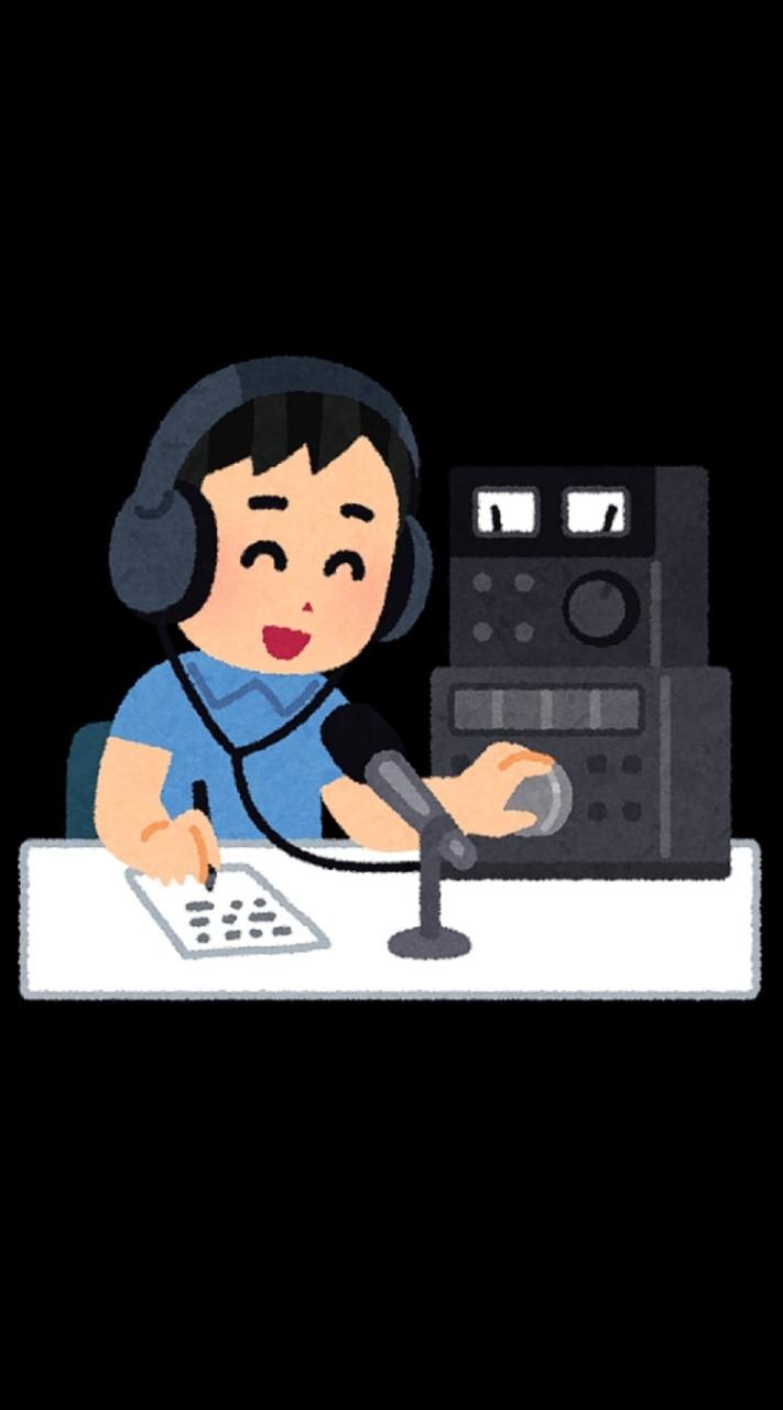 アマチュア無線家の集い