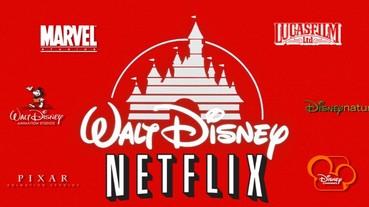 迪士尼傳正計畫收購 Netflix 引起大量網友抵制:絕對不可以!