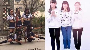玩真的!中國女團 Sunshine 拍攝新 MV 網友問:真有人投資?