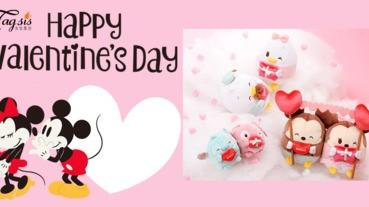 粉紅甜入心!日本Disney Store「Ufufy」情人節公仔即將推出,為情人節增加一點可愛氣氛〜