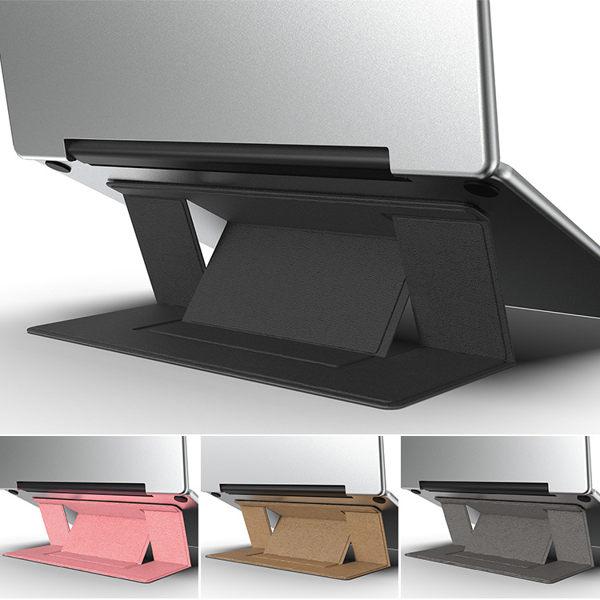 懶人支架 便攜式折疊昇降筆記本支架 隱形超薄平板電腦筆電支架 桌面辦公電支架