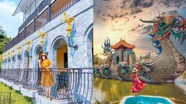 2020 帶你一秒到泰國還免門票?嚴選 5+1 個雲林親子約會景點