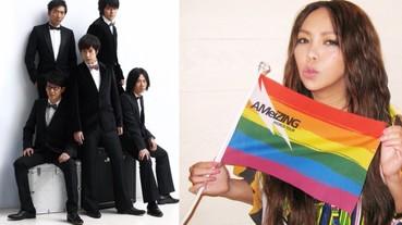 【同愛特輯】阿妹、五月天力挺彩虹!這 10 首歌全都唱到同志心裡去...