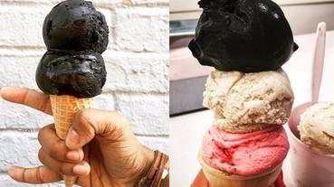 OMG!紐約冰店推出創意全黑冰淇淋!口味居然是….