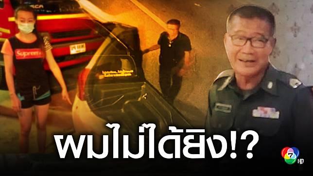 ทหารซิ่งไล่ยิงรถพริตตีมอบตัว ปฏิเสธทุกข้อกล่าวหา