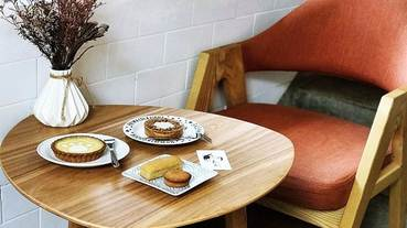 二貓公寓 | 隱身巷弄質感平價甜點店,與檸檬塔來場愉快的tea time!