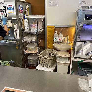 道の駅 にしお岡ノ山のundefinedに実際訪問訪問したユーザーunknownさんが新しく投稿した新着口コミの写真