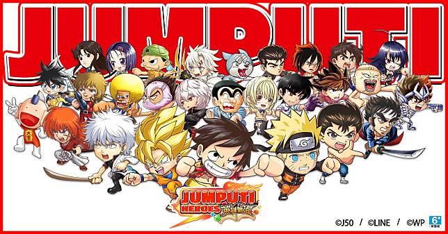 《週刊少年JUMP》中的動漫角色在LINE新手遊中大亂鬥。