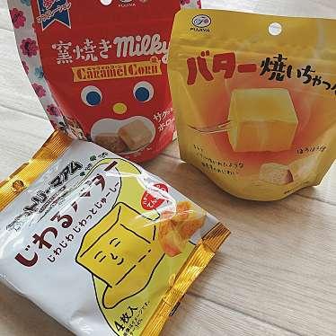 セブンイレブン 広島安芸中野東のundefinedに実際訪問訪問したユーザーunknownさんが新しく投稿した新着口コミの写真