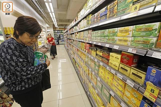 調查發現有超市以「刪除價」扮減價。