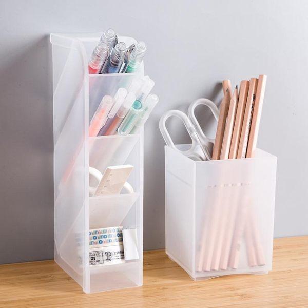 斜插式磨砂筆筒辦公桌桌面收納盒書桌文具置物架透明化妝刷收納筒 草莓妞妞