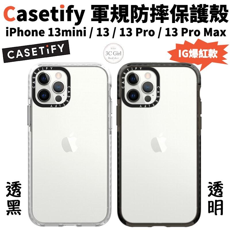 CASETiFY 耐衝擊 女孩殼 防摔殼 歐美 保護殼 手機殼 適用 iPhone 13 mini Pro Max