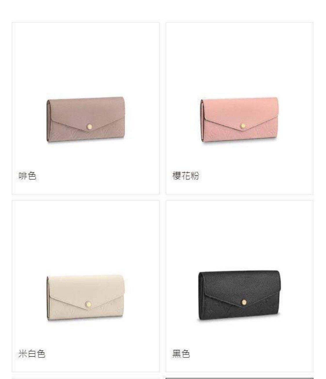 LV Sarah 系列 長夾 數色 甜甜預購價 26800/個 台灣售價31700