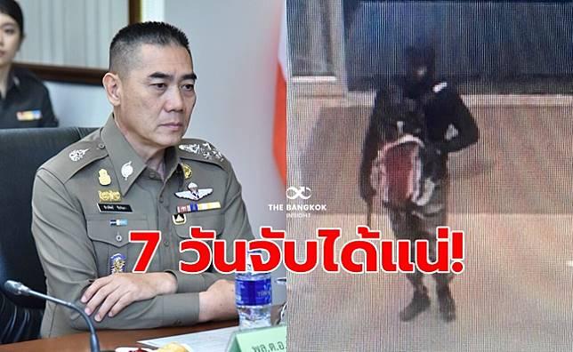 'บิ๊กแป๊ะ' การันตี!! ไม่เกิน 7 วันจับ 'โจรเหี้ยม' ปล้นทองลพบุรีได้แน่