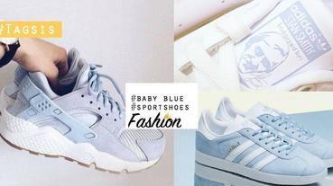 小男孩風當然是穿球鞋!6款粉藍色系Sneakers,現在再看都仍然心動!