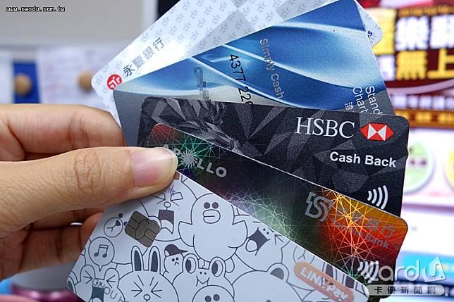信用卡正卡人負起附卡清償責任,可申請或設定將附卡消費交易狀況,一併通知正卡人(圖/卡優新聞網)