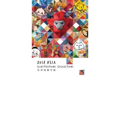 n內容簡介:亞洲插畫藝術指標《2018亞洲插畫年鑑》正式上市!n<...