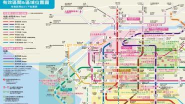APP下載推薦-【京阪神奈交通 】 日本自由行必備程式