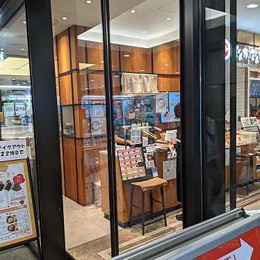 ぼんたぼんた リンクス梅田店のundefinedに実際訪問訪問したユーザーunknownさんが新しく投稿した新着口コミの写真