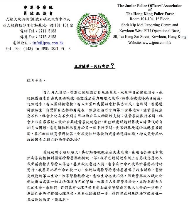 林志偉向會員發表以「同行有你?」為題的隨筆。