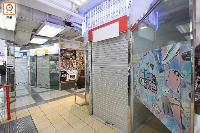 旺角有商場1至3樓有近20間吉舖。