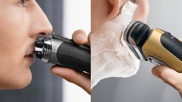 好的刮鬍刀讓你變型男!網友大推的德國百靈電鬍刀,竟然還有超尊榮金色特別版