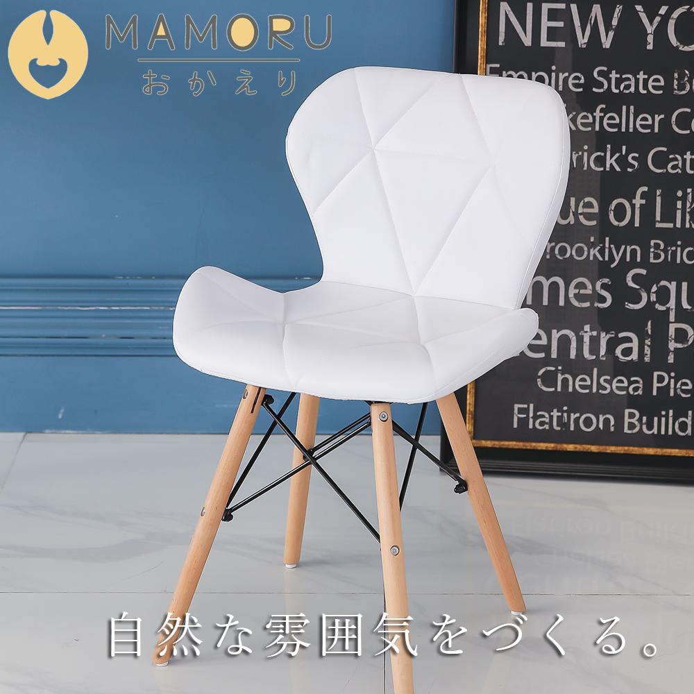 設計細節 椅腳櫸木 鐵製支架防刮腳墊 有效隔離地板刮傷磨損 椅腳鐵製條採X型交叉設計 堅穩耐用 簡潔流線,適應各種風格,記憶泡棉座墊,緩解疲勞效果 讓你在每個角落都萬用百搭工作椅、餐椅或是書桌椅都實用